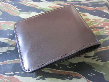 Wallet_101.JPG