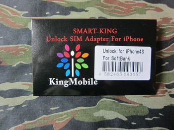 iPhone301.jpg